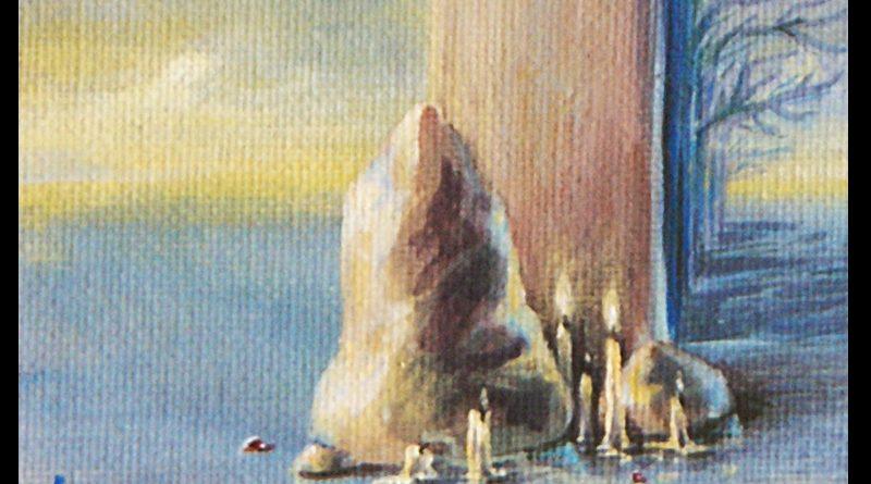 """Картина Trish """"ДКН 131 - Врата Забвения"""" - фрагмент"""